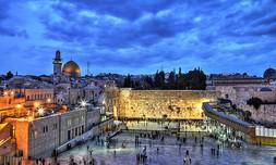 חופשה בירושלים