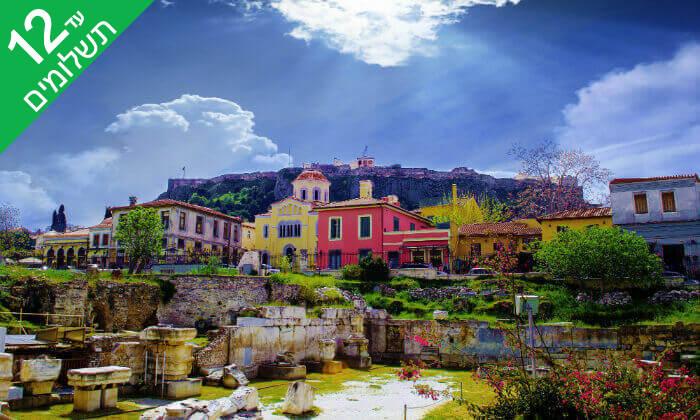 3 חופשה באתונה, יוון - טיסה קצרה, נופים יפים ואתרים מרתקים