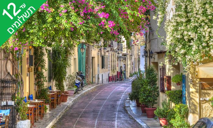 7 5 כוכבים באתונה, יוון - טיסה קצרה, נופים ואתרים מרתקים
