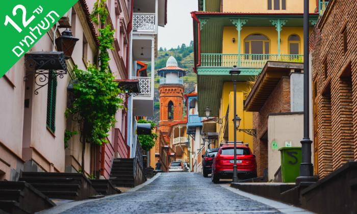 7 קפיצה קטנה לגאורגיה - טיול מאורגן 5 ימים בטביליסי והאזור