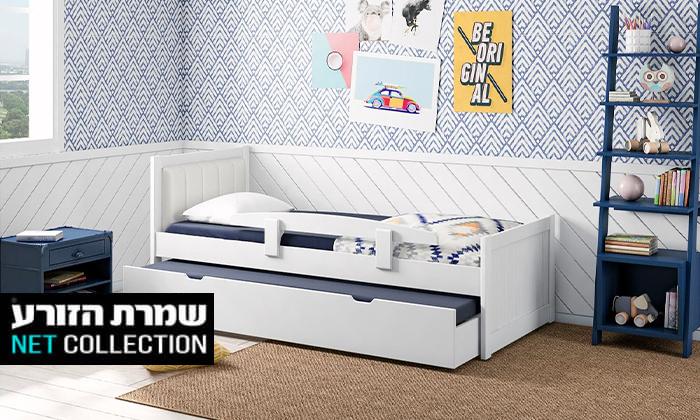 שמרת הזורע: מיטת ילדים עם ראש מרופד 'מסטיק'