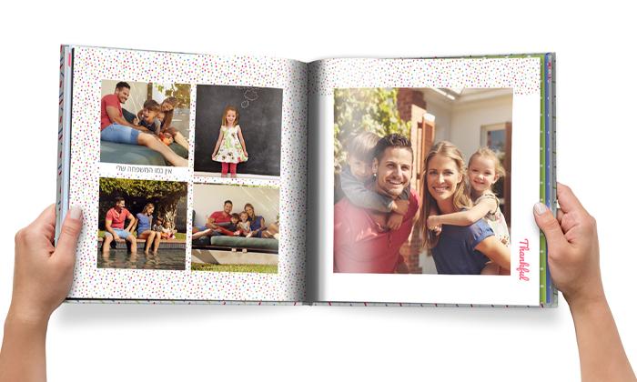 4 לופה lupa - שובר הנחה להזמנת ספר תמונות