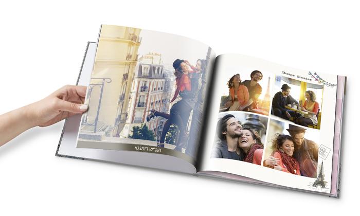 9 לופה lupa - שובר הנחה להזמנת ספר תמונות