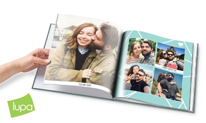 לופה lupa - שובר הנחה להזמנת ספר תמונות