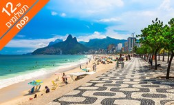 פסח בריו דה ז'נירו, ברזיל