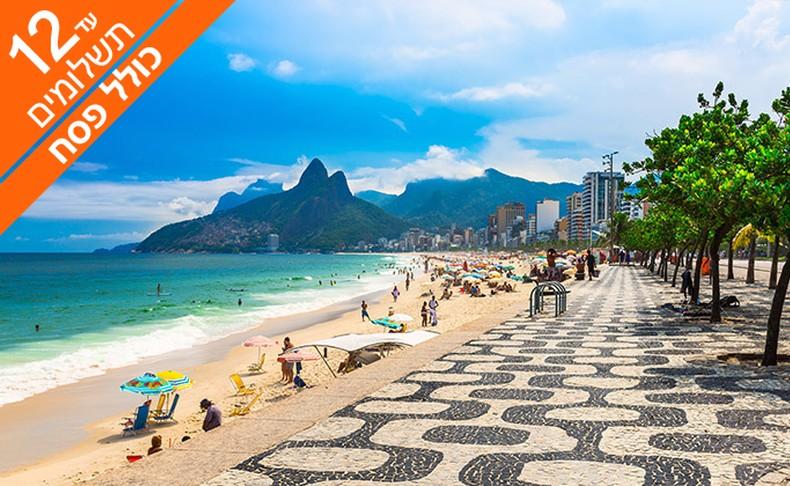 ריו דה ז'נירו, ברזיל כולל חגים