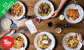 ארוחה זוגית בטיטו איטליאנו