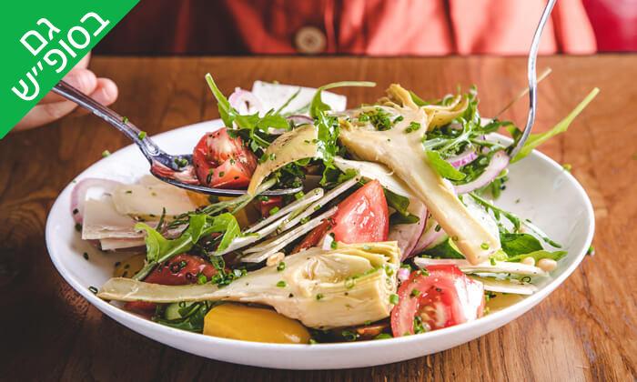 21 ארוחה זוגית ב-TITO Italiano, קניון גבעתיים
