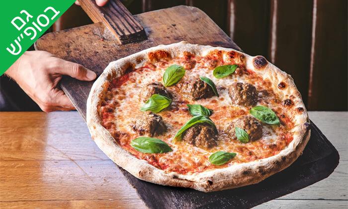 20 ארוחה זוגית ב-TITO Italiano, קניון גבעתיים