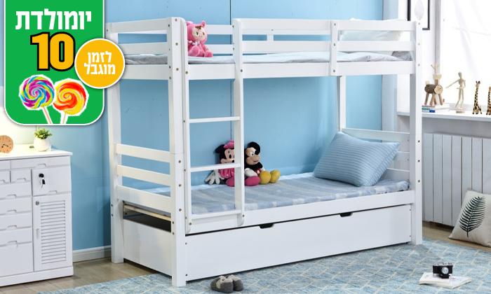 2 מיטת קומותיים לילדים