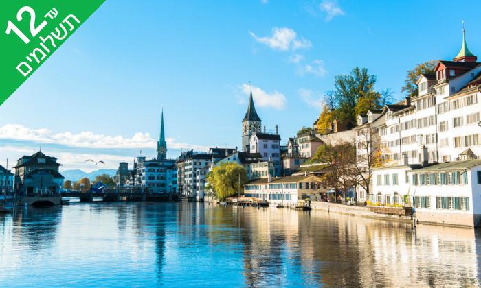 4 טיול מאורגן בשוויץ, אלזס והיער השחור - טבע, שוקולד ויין