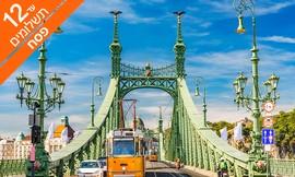 חופשת פסחבבודפשט