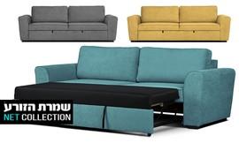 ספה תלת מושבית נפתחת דגם פגז