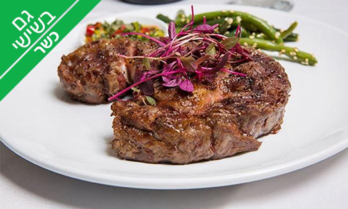10 מסעדת פיצ'ונקה הכשרה בנס הרים - ארוחה זוגית