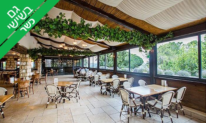 8 מסעדת פיצ'ונקה הכשרה בנס הרים - ארוחה זוגית