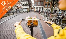 פסח באמסטרדם - טיסות בלבד