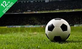 ריאל מדריד VS סלטה ויגו בסופ
