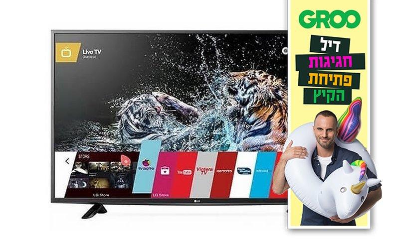 טלוויזיה חכמה ''55 LG 4K