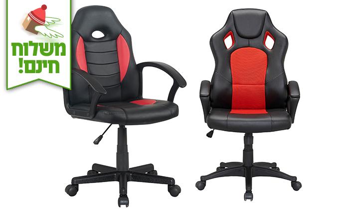 3 כיסא גיימרים בריפוד דמוי עור - הובלה חינם!