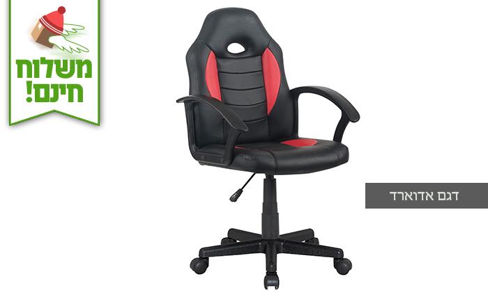 7 כיסא גיימרים בריפוד דמוי עור - הובלה חינם!