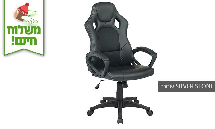 9 כיסא גיימרים בריפוד דמוי עור - הובלה חינם!