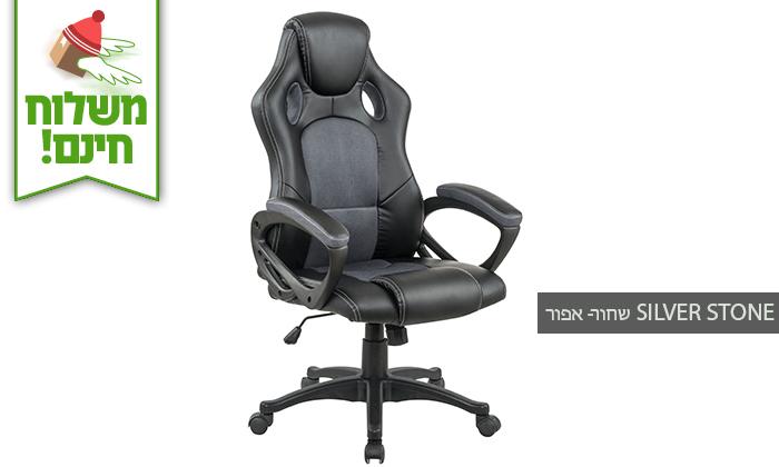 11 כיסא גיימרים בריפוד דמוי עור - הובלה חינם!