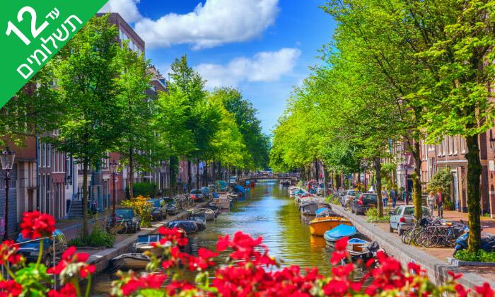 """3 סופ""""ש והופעה: אנדראה בוצ'לי באמסטרדם"""