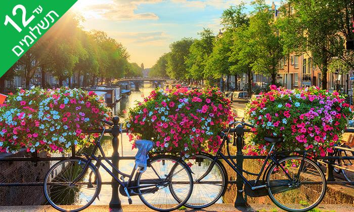 """4 סופ""""ש והופעה: אנדראה בוצ'לי באמסטרדם"""