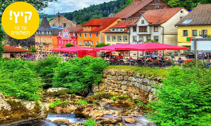 6 טבע, שוקולד ופארקים לכל המשפחה - מאורגן בשוויץ, אלזס והיער השחור