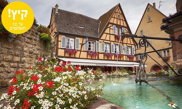7 טבע, שוקולד ופארקים לכל המשפחה - מאורגן בשוויץ, אלזס והיער השחור