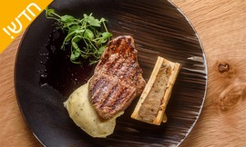 ארוחה זוגית במסעדת TANTO