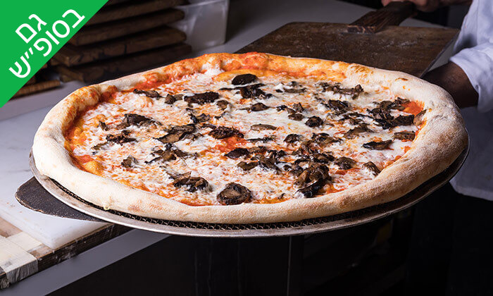 6 ארוחה זוגית ב-TITO Italiano, קניון גבעתיים