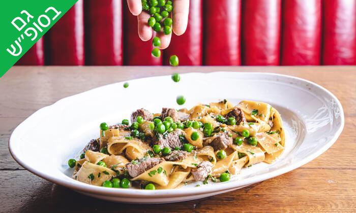 13 ארוחה זוגית ב-TITO Italiano, קניון גבעתיים