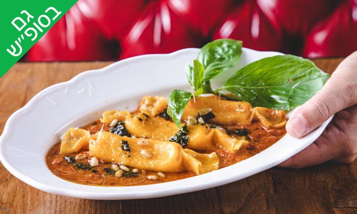 3 ארוחה זוגית ב-TITO Italiano, קניון גבעתיים
