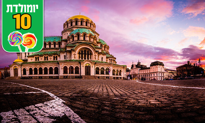 5 טיול מאורגן בבולגריה - ארץ פריחת הוורדים, כולל חגים
