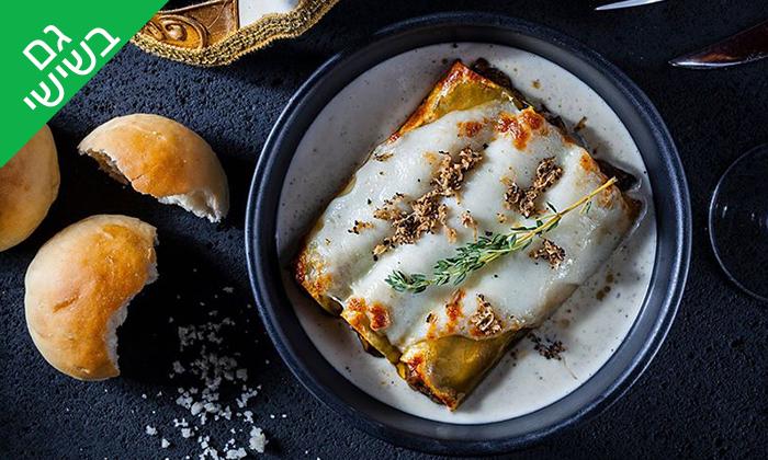 3 ארוחה איטלקית לזוג במסעדת רונן, נצרת
