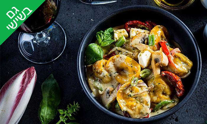 2 ארוחה איטלקית לזוג במסעדת רונן, נצרת