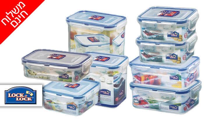 3 7 קופסאות אחסון Lock & Lock - משלוח חינם