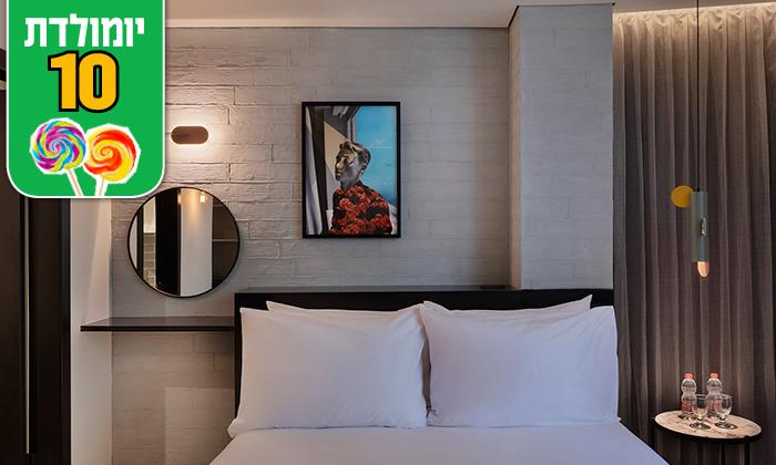 2 חדש, שיקי וצבעוני: מלון MUSE בלב תל אביב