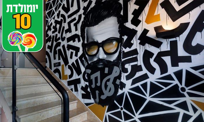 9 חדש, שיקי וצבעוני: מלון MUSE בלב תל אביב