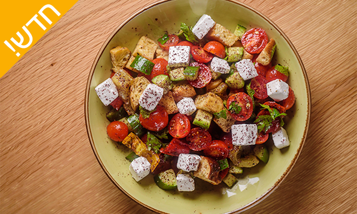 13 ארוחה איטלקית זוגית במסעדת TANTO החדשה בקרית אונו