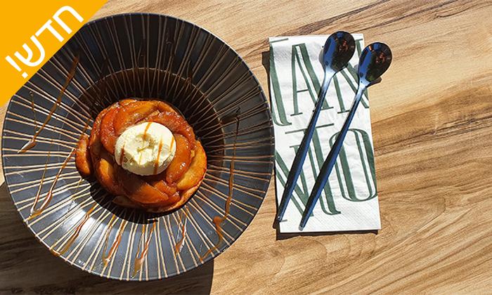 40 ארוחה איטלקית זוגית במסעדת TANTO החדשה בקרית אונו