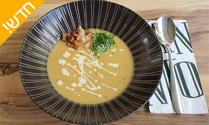 16 ארוחה איטלקית זוגית במסעדת TANTO החדשה בקרית אונו