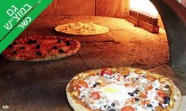 פיצה משפחתית בקאסה דל פפה, כשר