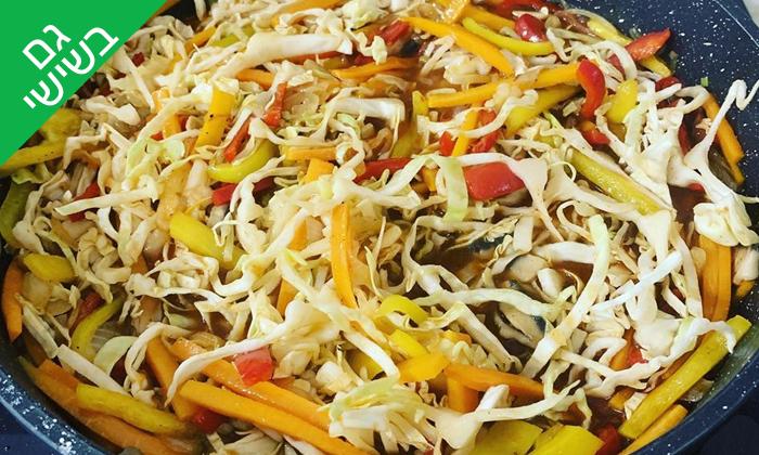 6 שובר הנחה להזמנת אוכל מוכן מהמטבח של רונית ביהוד - כולל משלוחים