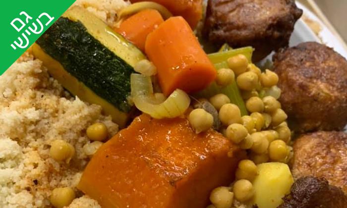 4 שובר הנחה להזמנת אוכל מוכן מהמטבח של רונית ביהוד - כולל משלוחים