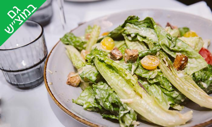 5 ארוחת פרימיום זוגית במסעדת הצדף, ראשון לציון
