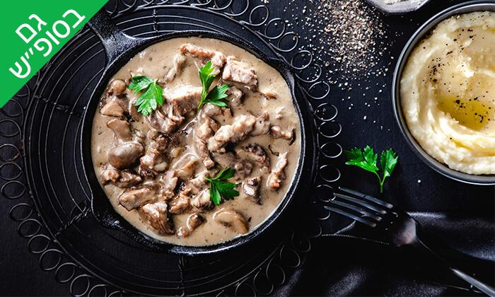 10 ארוחת שף לזוג במסעדת באבא יאגה, תל אביב