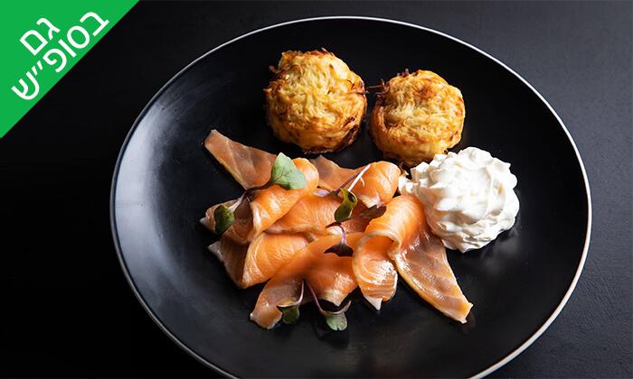 7 ארוחת שף לזוג במסעדת באבא יאגה, תל אביב