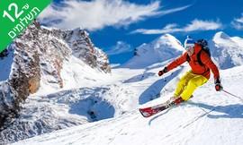 חופשת סקי בהרי הפירנאים